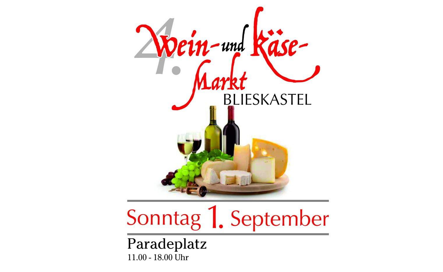 Wein_und_Kaese-Markt_2019